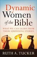 all of the women of the bible deen edith