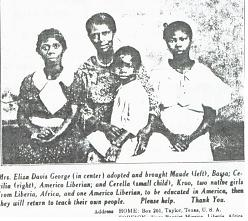 Eliza d george appeal for help